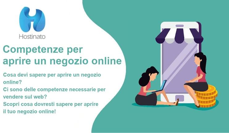 competenze per aprire un negozio online