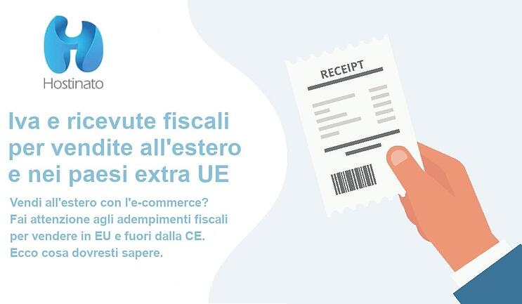 ecommerce iva ricevute fiscali vendere estero