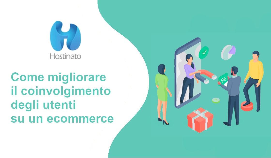 coinvolgimento utenti ecommerce